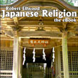 Japanese Religion: The eBook
